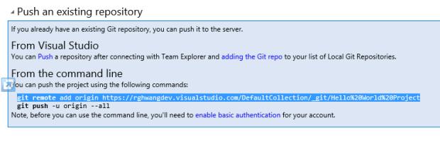 TFS 프로젝트의 CODE 페이지에서 이 부분을 복사